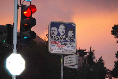 An George Bush gab es kein Vorbeikommen