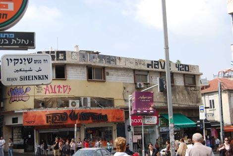 Tel Aviv, die Stadt die niemals schläft